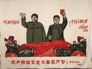 Chinese Cultural Revolution Banner, Lot 4031 of July Estates Sale at Kaminski Auction
