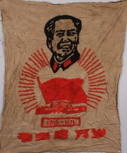 Another Cultural Revolution Banner, Real or not?