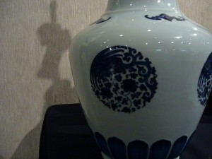 Chinese Blue and White Glazed Porcelain Vase from Doyle