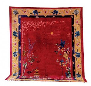 A Chinese carpet Deaccessioned