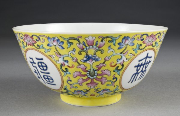 A Bowl From Dallas Auction House
