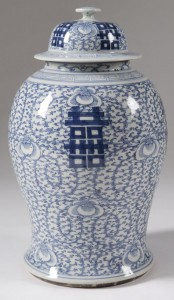 Qing Dynasty Covered Urn from Midwest Auction Galleries